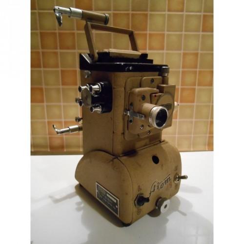 """Projecteur de Cinema """"Atom"""""""